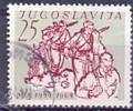 YU 1964-1084 20A°ARMEE AN VIS, YUGOSLAVIA, 1v, Used - Militaria