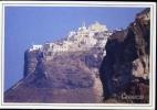 Greece - Griechenland - Viaggiata Mancante Di Affrancatura Formato Grande - Grecia