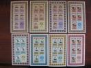 Bhutan 1974 MNH 592.99 KLB - Bhoutan