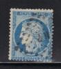 Timbre N°60A- Ambulant NP - 1871-1875 Ceres