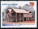 LAOS - 2007 - Mi 2037 - 20th ANNIVERSARY OF ASEAN  - MNH ** - Laos
