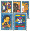 USSR Russia 1985 12th World Youth And Students' Festival Badge Rainbow Emblem Childhood Stamps MNH Michel 5497-5501 - Unclassified