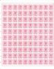 5 Centimes Lion Héraldique X 100 Timbres N° 1728 - Full Sheets
