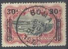 AFGEST.  MU  OBLIT    BOMA - 1894-1923 Mols: Used
