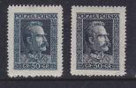 POLOGNE N° 343/343A EXPOSITION PHILATELIQUE DE VARSOVIE PILSUDSKI  NEUF AVEC CHARNIERE - 1919-1939 Republic