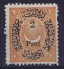 Turkey: 1876 Michel 25, MH/Neuf, No Gumm - 1858-1921 Empire Ottoman