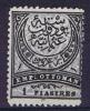Turkey: 1880 Michel 40 MH/Neuf No Gumm - 1858-1921 Ottomaanse Rijk