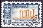 GREECE 1933 Airmail Aeroespresso 1 Dr. Blue / Brown Vl. A  9 - Luchtpostzegels