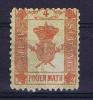 Deh Sedang Kindom In Vietnam, 1918 Unused - Indochine (1889-1945)