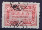 Mandschukuo / Manchoukuo: Label Official Sealed Manchoukuo Post Office USED RRR - 1932-45 Mantsjoerije (Mantsjoekwo)