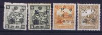 China 1936 Local Issues, MH/neuf* - China