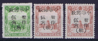 China 1945 Local Issues, MH/neuf* - Zonder Classificatie
