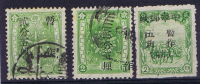 China 1945 Local Issues, MH/neuf* / Used - China