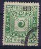 Korea: 1897, Michel 7 I B Type 1 , Surcharge In Black, Type I, Used, CV 300 Euro - Korea (...-1945)