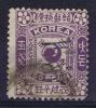 Korea: 1901, Michel  31 I.II  Type II  On Stamp Nr  6 I, Used CV € 250 - Korea (...-1945)