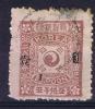Korea: 1899, Michel  12 Used - Corée (...-1945)