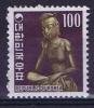 South Korea: 1969, Michel  658 MNG/Neuf No Gumm - Korea (Zuid)