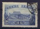 Japan Michel 126  , Used, - Japan