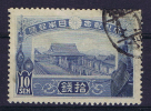 Japan Michel 126  , Used,