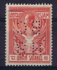 Thailand/Siam:  Michel Nr  96 Perforated With HSBC From Bangkok - Thailand