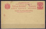 Thailand/Siam:  1887 Postcard With Response/card Postale Réponse, Answer Part, Piece Réponse, Unused - Thailand