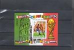 SELLOS  DE HUNGRIA Nº HB 211 - World Cup