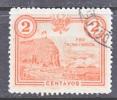 Peru RA 6  (o) - Peru