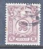 Peru J 51   (o)  1932 Issue - Peru