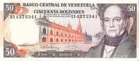 BILLETE DE VENEZUELA DE 50 BOLIVARES DEL AÑO 1992 (BANKNOTE) - Venezuela