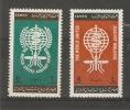 YEMEN (YAR)  - 1962 MALARIA ERADICATION SET OF 2 MNH **  SG 167/8 - Yemen