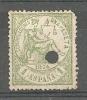 Espagne N°148 - 1873-74 Régence