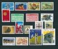 Andorre Année 1996 Complète En Neuf **  N°467 A 483 - Französisch Andorra
