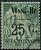 Nossi-bé (1891) Taxe N 14 (o) Signé Calves