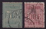 Segetassa  Sass 215-16  Usati - 1878-00 Humbert I.