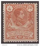 GUI70-LA419TV.Guinee. GUINEA ESPAÑOLA.Rey .Alfonso Xlll. 1922 (Ed 70**) B.H.sin Charnela LUJO - Variedades & Curiosidades