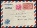 Indien, Aerogramm , O  (937)* - Briefe