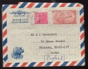 Indien, Aerogramm , O  (940)* - Briefe