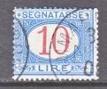 Italy J 20  (o) - 1878-00 Umberto I