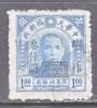 China North East 54  (o) - North-Eastern 1946-48