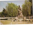 ZS29498 Aşgabat Used Good Shape Back Scan At Request - Turkménistan