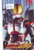 MANGA Télécarte Japon * MASKED RIDER * Animé (9291) PHONECARD JAPAN * KINO * MOVIE * CINEMA * FILM * - Film