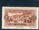GRAND LIBAN 1926 * - Unclassified