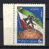 Iran 1959 Y.T. 940 **/MNH VF - Iran