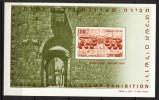 Israel 1968, Stamp Exhibition Tabira - Relief - Art **, MNH - Sin Clasificación