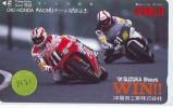 Télécarte Japon * MOTOR  * SUZUKA 8 HOURS  (1471)  Phonecard Japan * TELEFONKARTE * MOTORBIKE * - Motos