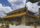 VIETNAM - AK 108085 Sai Gon - Vinh Nghiem Pagoda - Viêt-Nam