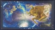 RUSSIA 2005 STATIONERY POSTCARD 2006-031/5 MINT ZODIAC SIGN ZODIAQUE TAURUS TAUREAU STIER LION LEV - 1992-.... Fédération