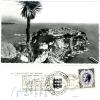 Monaco, La Principaute De, 9.7.1959 - Monaco