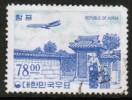 SOUTH KOREA  Scott #  C 37  VF USED - Korea, South