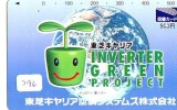 Télécarte Japon MAP * Carte Du Monde * GLOBE (296) * Géographie * Mappemonde * Japan Phonecard * Telefonkarte * AARDBOL - Espace
